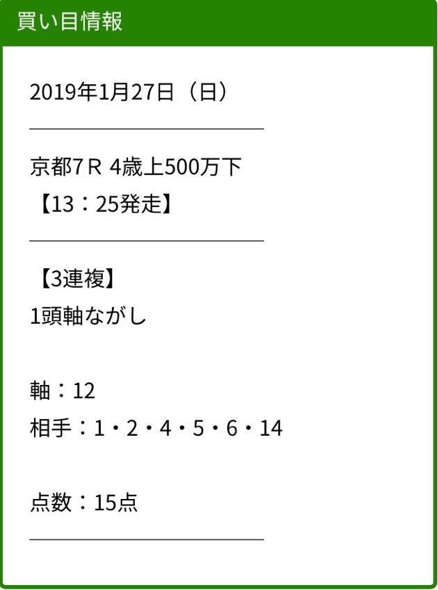tfk0022