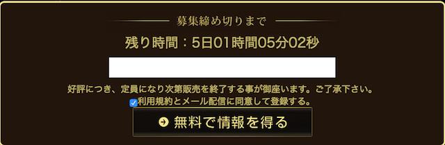 tfk0283
