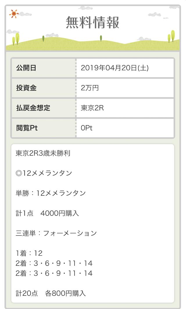 tfk0532