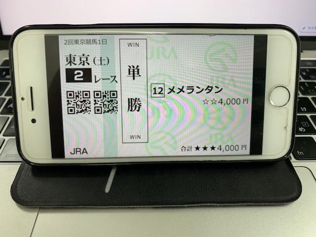 tfk0543