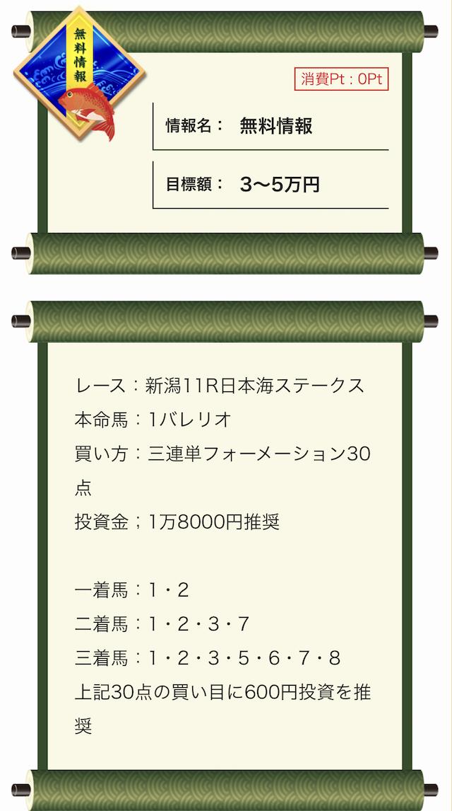 tfk1165