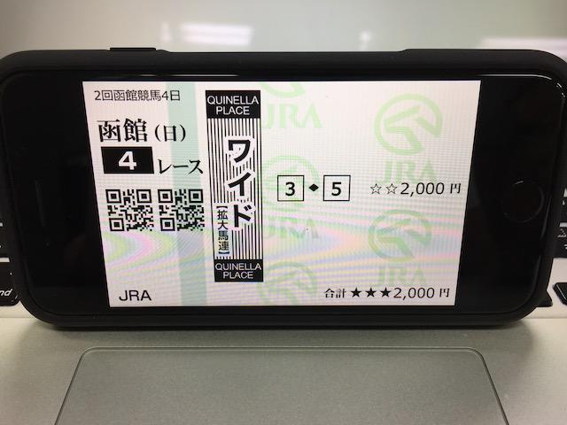 tfk0993