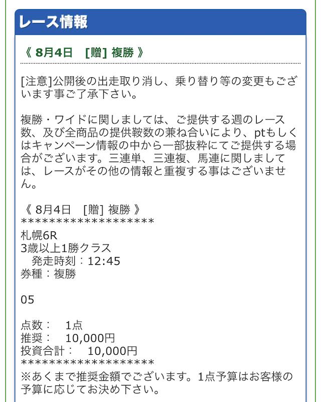 tfk1290