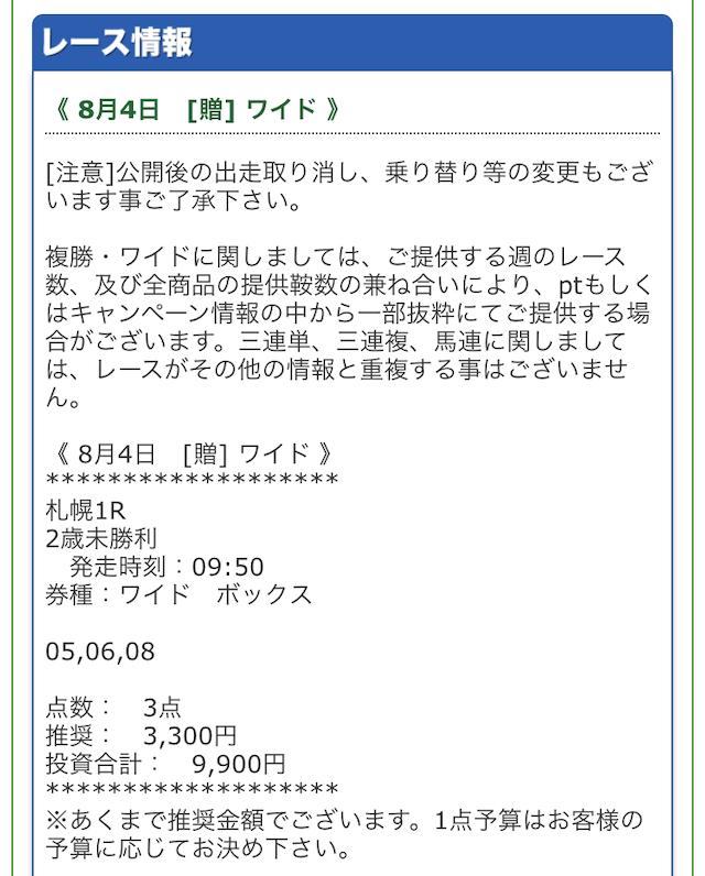 tfk1288