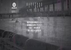 shinjyuku0014