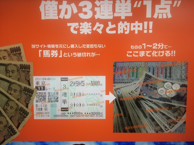 5万円とサイトトップ
