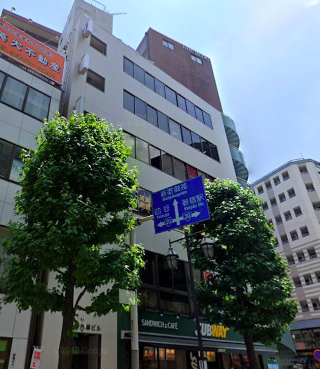特商法に表記されていた所在地にある新宿内藤ビル