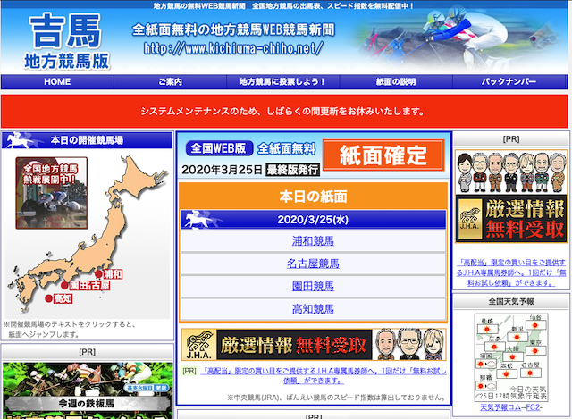 吉馬のトップ画像