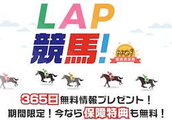 lap002