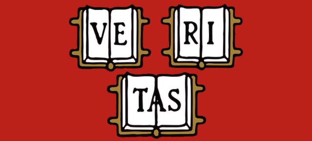 オアシスの有料情報VERITAS-ベリタス-