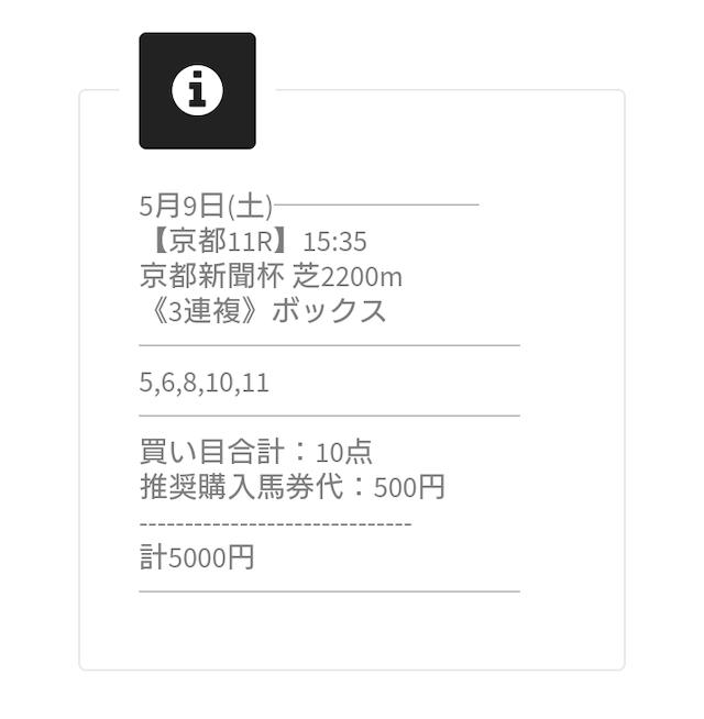JHAの無料情報0509