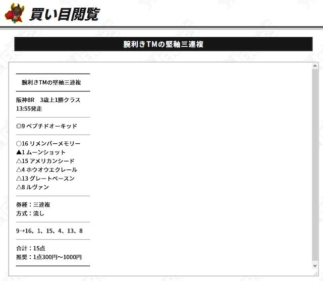 ヒーローズの無料情報0719
