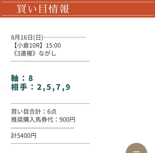 オアシス(OASIS)の無料情報0816