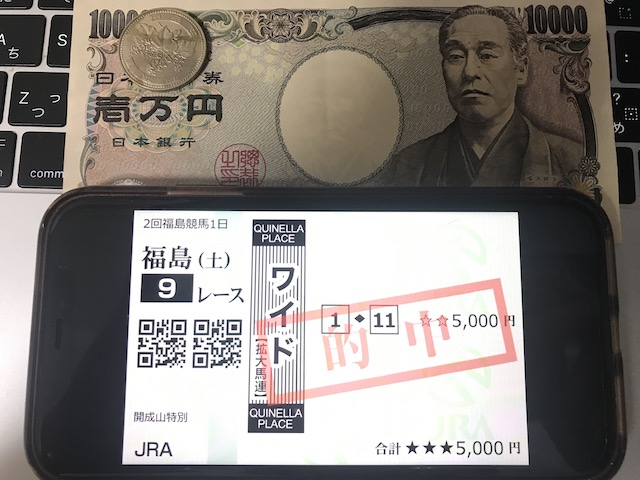 tazunabaken0704