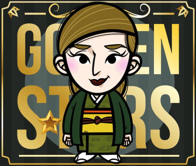 ゴールデンスターズの有料情報秋山 智子