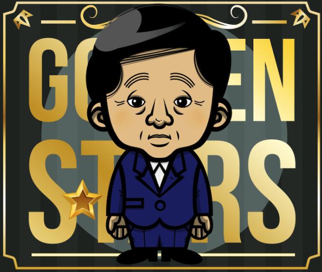 ゴールデンスターズの有料情報幸田 一博
