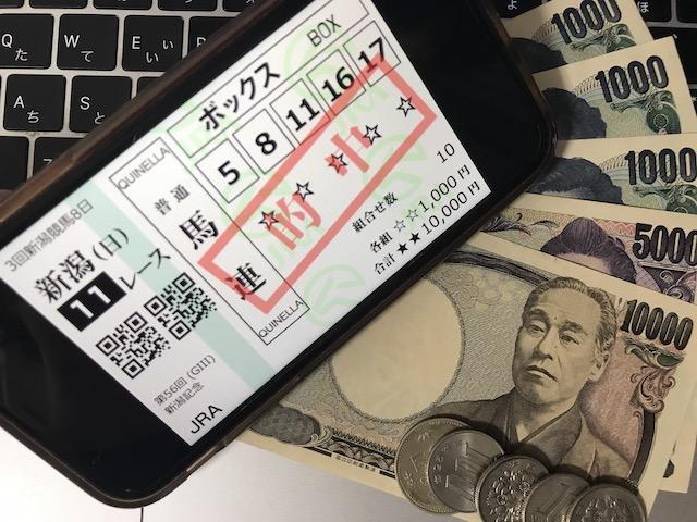 うまっぷの無料情報馬券0906