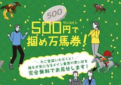 finalhose009