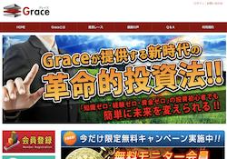 grace008