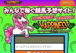 happiness004